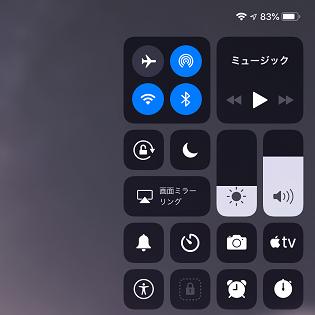 8184eb739d 【iOS 12~】一新!iPadのコントロールセンターを表示する方法 ≫ 使い方・方法まとめサイト - usedoor
