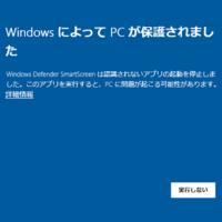 windows10 pdf ページごと 表示