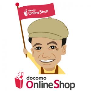 online-shop-interview-thum