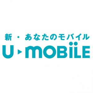 u-mobile-matome-thum
