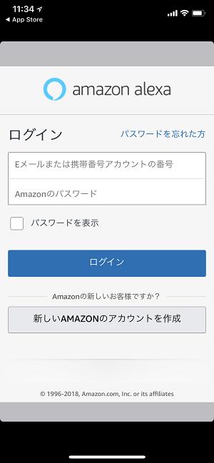 Alexa_shoki
