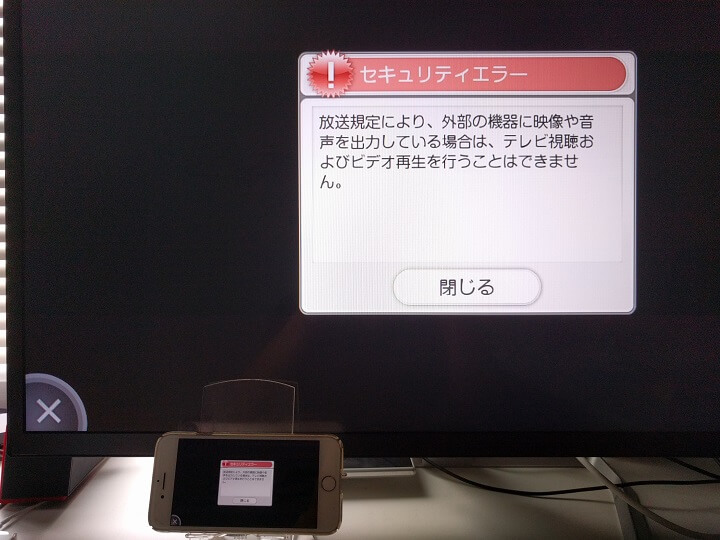 ipad テレビ に つなぐ