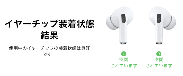Airpods pro 使い方