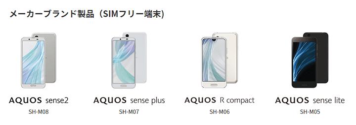 aquos s3 高配 版