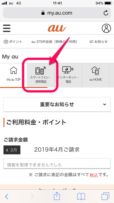 Applecare サポート 故障 紛失 services with