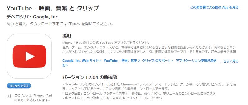 iphone ロック 画面 動画