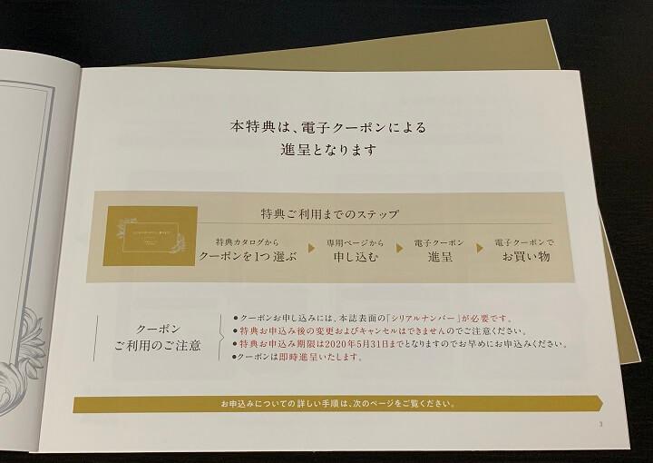 特典 カード ドコモ ゴールド dカード入会キャンペーンまとめ|25%ポイント還元解説【2021年最新版】