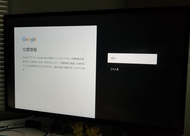 ドコモテレビターミナル 接続方法