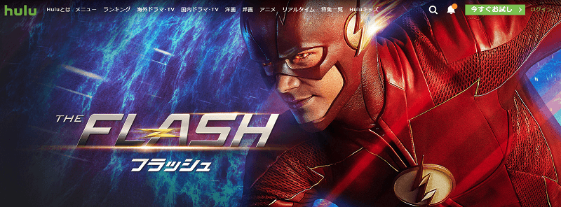 THE FLASH / フラッシュ(シーズン4 第8話)