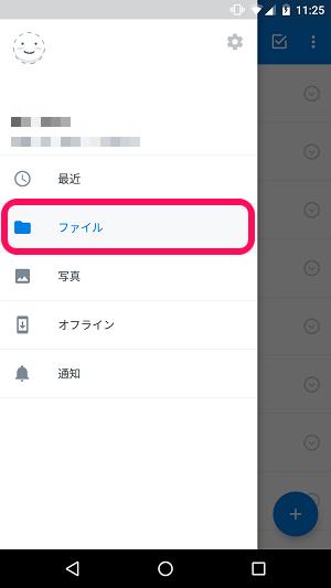 dropbox android app offline