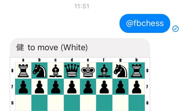 facebookメッセンジャー上で友だちとチェスをネット対戦する方法 ...