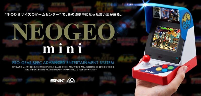 NEOGEO mini / NEOGEO mini INTERNATIONAL