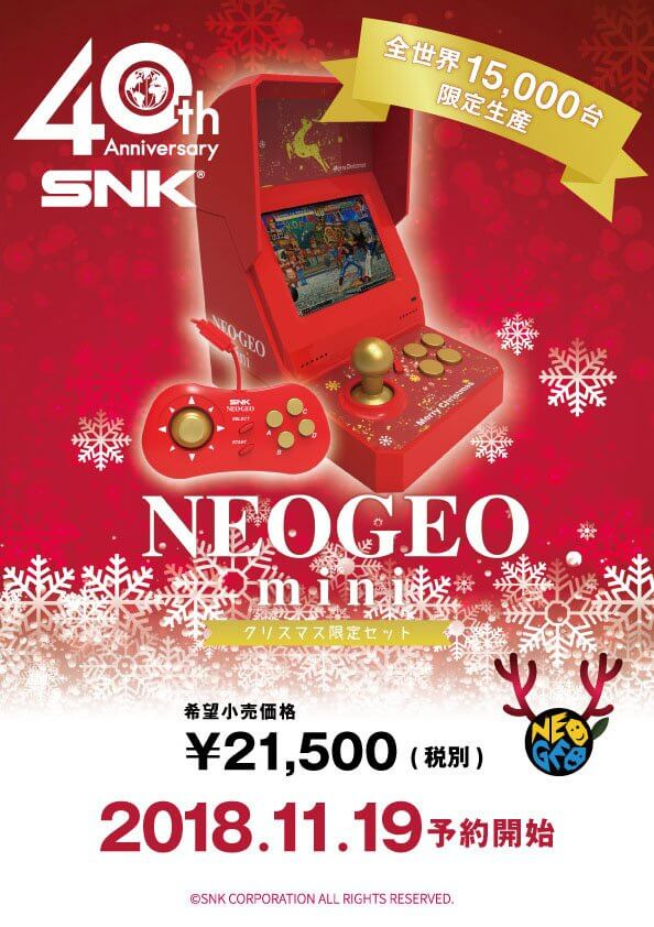 NEOGEO mini Christmas Limited Edition