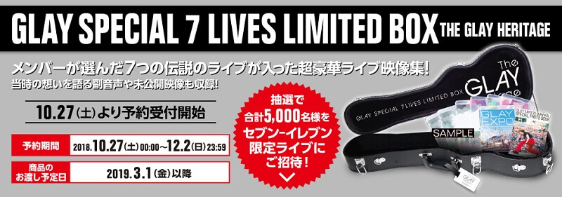 GLAY SPECIAL 7 LIVES LIMITED BOX THE GLAY HERITAGE