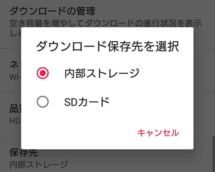 YouTubeからSDカードに音楽って入れられますか? …