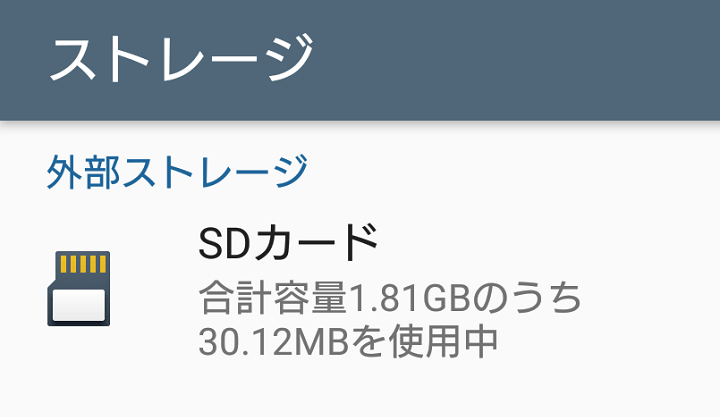 【Xperia】Google Playで映画をダウンロードしたと …