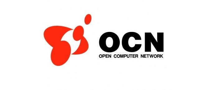 ocn ダウンロード 規制