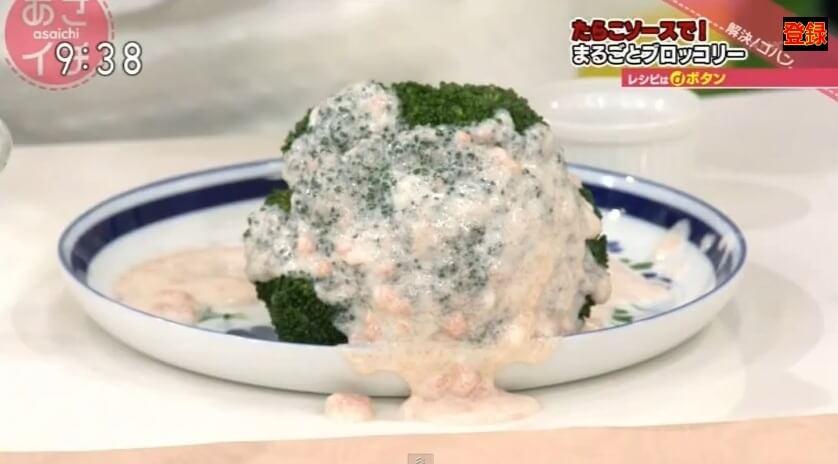 """""""豪快"""" 平野レミ流 まるごとブロッコリー料理(たらこソース ..."""