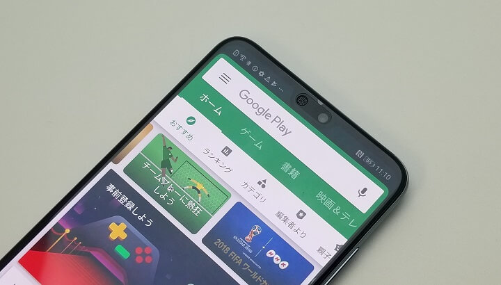 HUAWEI Android ノッチ消す