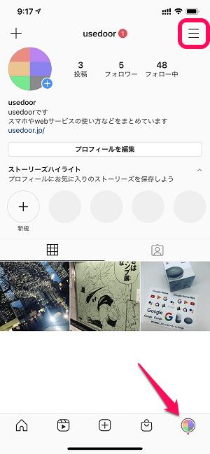 グラム アプリ インスタ