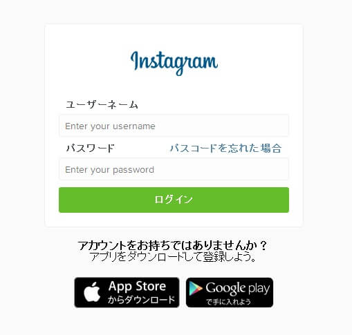 Instagram com ログイン Instagram About Official