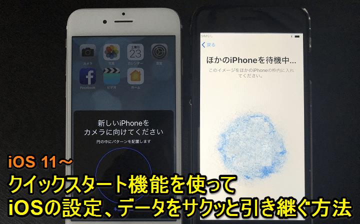 自分 で 機種 変更 iphone
