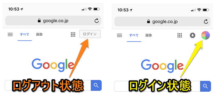 iphone safari Googleログイン