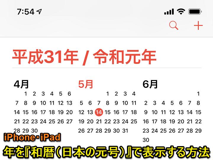 31 西暦 平成 年