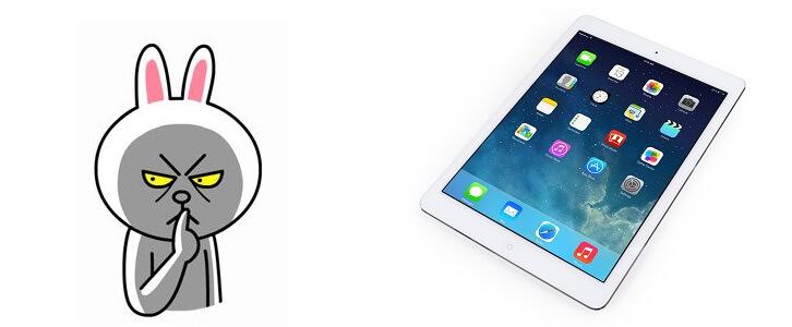 解除 モード ipad マナー