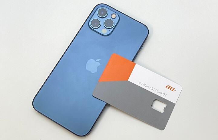 で カード した ic 情報 できません を 取得 Au