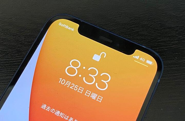 ワイ モバイル アイフォン 12