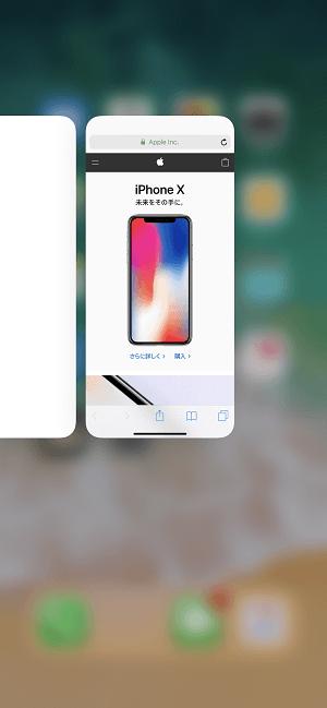 ホーム画面またはアプリ起動中の状態で画面下を気持ち長押し(掴むような感覚)しながら上にスワイプしてマルチタスク画面を表示します。