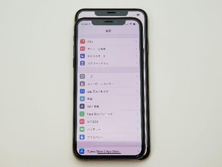 iPhone XS Max(ゴールド)レビュー – Xとの比較&従来よりLTE通信速度 ...