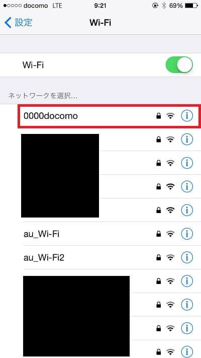 iPhone Wi-Fi設定