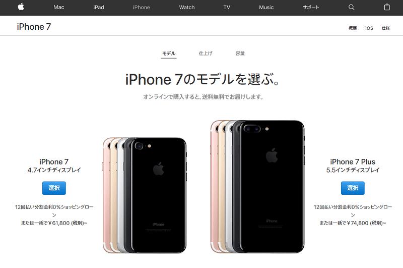 top - これがiPhone 8 Plusの実力か! 生まれ変わった動画と写真、そしてコーデック