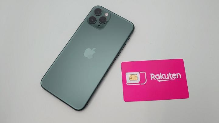 楽天 モバイル esim iphone