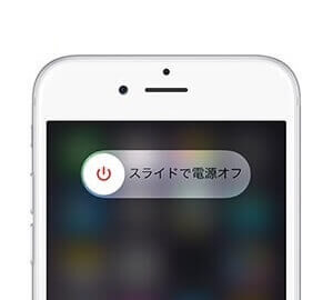 アイフォン 充電 されない