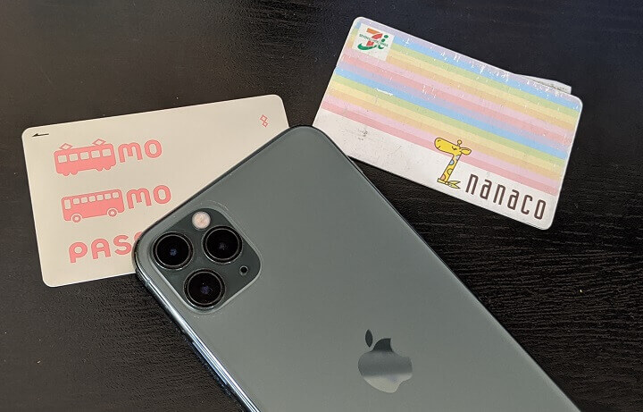 Nanaco iphone モバイル
