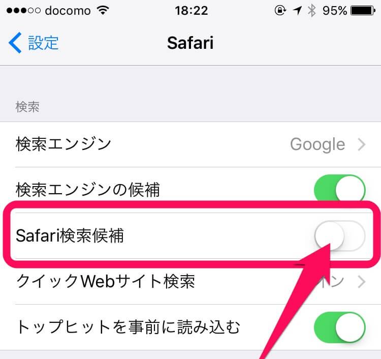 2016年1月27日に突然発生したiPhoneのSafariが検索バーをタップしただけで落ちる、繋がらなくなる場合の対処方法です。