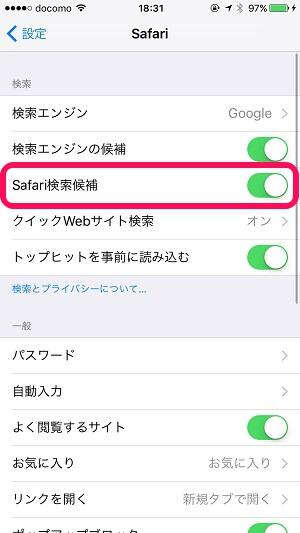 iPhoneの再起動とか必要ありません。