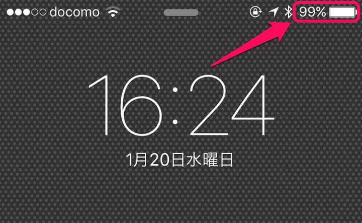 iPhone 6s/Plusのバッテリー残量表示に不具合が発生した場合の対処 ...