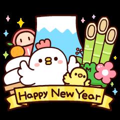 Happy new year、あけましておめでとうございます、今年もよろしくなどの年始の挨拶や、お正月に使える日常会話と年賀状のスタンプだよ♪酉年に活躍間違い無し!