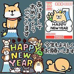 2018年】新年『あけおめ、ことよ...