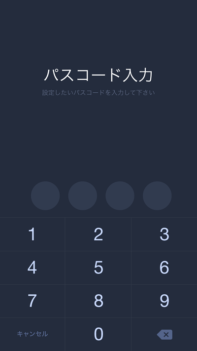 LINE Touch ID「パスコードロック」