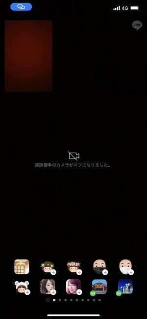 できない 通話 line ビデオ