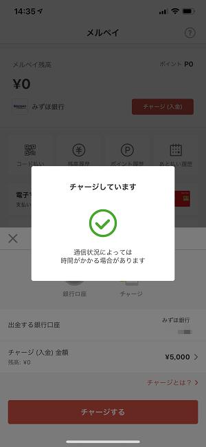 休み お盆 西日本 銀行 シティ