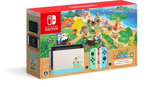 Nintendo Switch あつまれ どうぶつの森セット 画像1