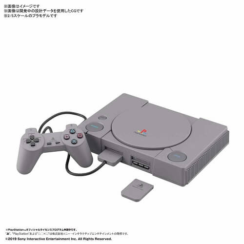 "BEST HIT CHRONICLE 2/5 ""PlayStation""(SCPH-1000)1"