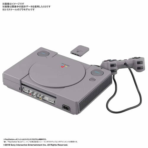 "BEST HIT CHRONICLE 2/5 ""PlayStation""(SCPH-1000)4"
