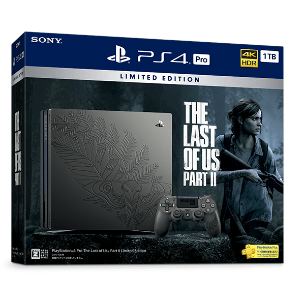 PlayStation 4 Pro The Last of Us Part II Limited Edition 1